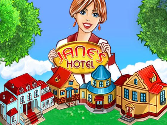 ジェーンのホテル 【オーバーランド】の紹介画像