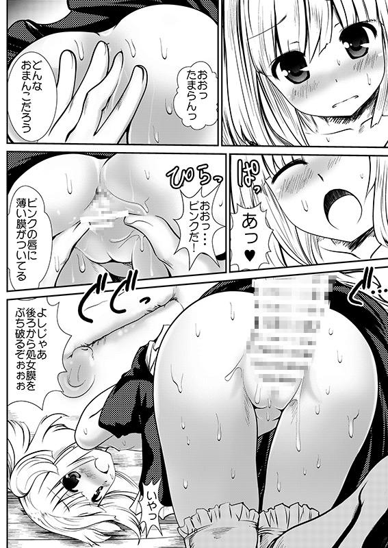 [海通信] の【Alice】