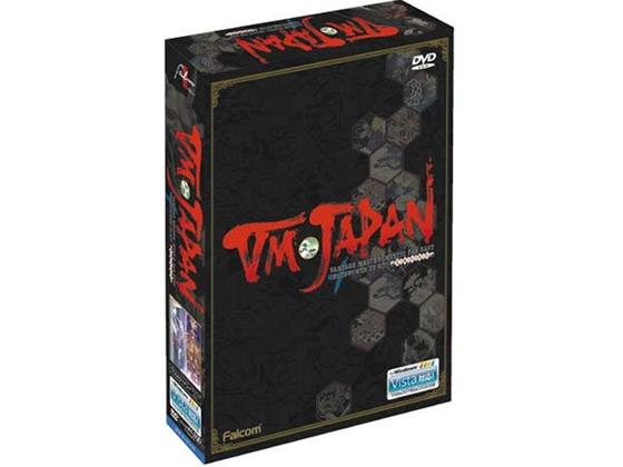 【価格改定】VM JAPAN + パワーアップキット(Vista対応版) 【日本ファルコム】の紹介画像