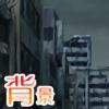 [LI project] の【LI 背景素材集 02(廃墟)】