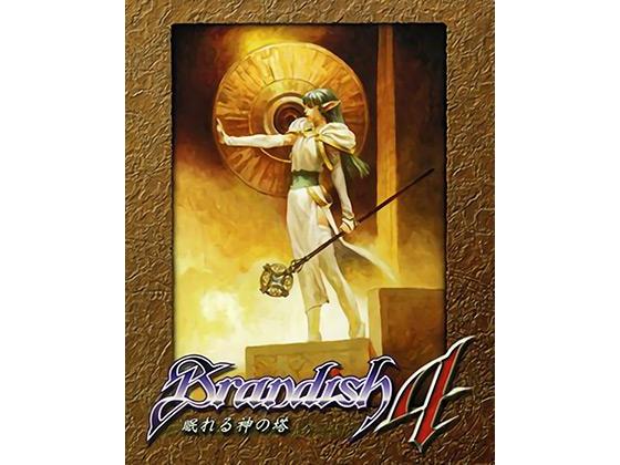 【価格改定】ブランディッシュ4 -眠れる神の塔- 【日本ファルコム】の紹介画像