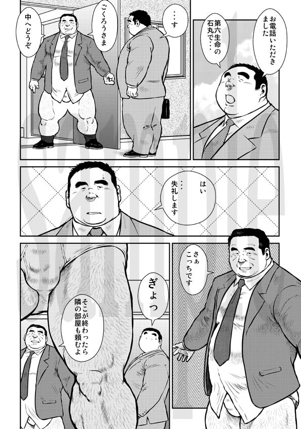 [えびすや] の【営業ノススメ】