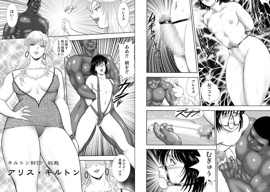 【50%OFF】女装奴隷ユウ【煩悩マシマシ!半額キャンペーン!】のサンプル画像1
