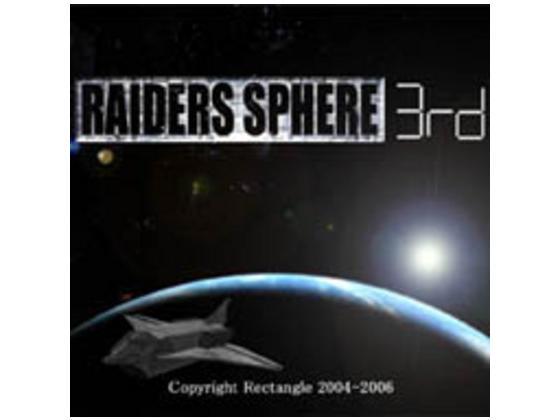 RaidersSphere3rd 【Rectangle】の紹介画像