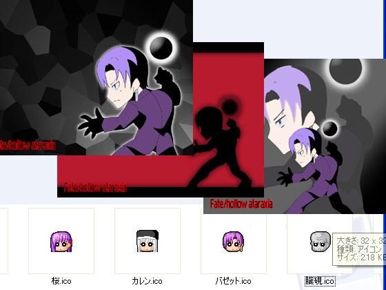 Fateデスクトップアクセサリ2の紹介画像