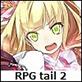 著作権フリーオリジナルBGM集 Vol.7『RPG tail
