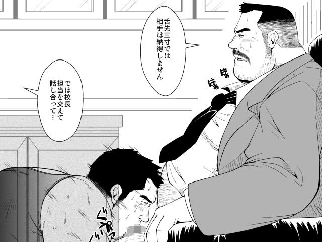 [べあている] の【極秘研修】