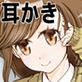 キミまでの距離スキからの時間〜笹本チナ〜