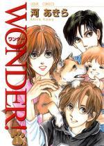 WONDER! 1