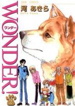 WONDER! 2