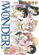 WONDER! 7