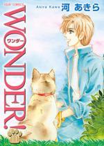 WONDER! 11