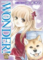WONDER! 13