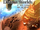 [SMM] の【Distant World】