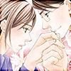 失恋マニアシリーズ 9 求愛シンドローム