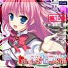 Princess Evangile 〜プリンセス エヴァンジ