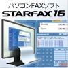 STARFAX16 【メガソフト】