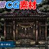 [キュキュキュのQのQ] の【著作権フリー背景CG素材「山奥の神社」】