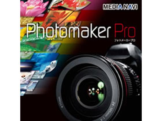 Photomaker Pro 【メディアナビ】の紹介画像