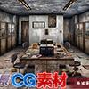 [キュキュキュのQのQ] の【著作権フリー背景CG素材「廃墟事務室」】