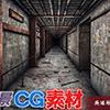 [キュキュキュのQのQ] の【著作権フリー背景CG素材「廃墟工場廊下」】