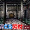 著作権フリー背景CG素材「下水道広間」