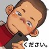[行印/RB通信] の【おち○ちんDMください。できれば顔写真つきで。】
