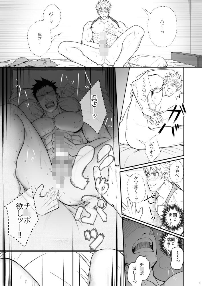 [めーしょー飯店] の【穴掘るだけじゃ足りねッス!!】