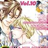【50%OFF】新・ワンダフルBoy's Vol.10【20