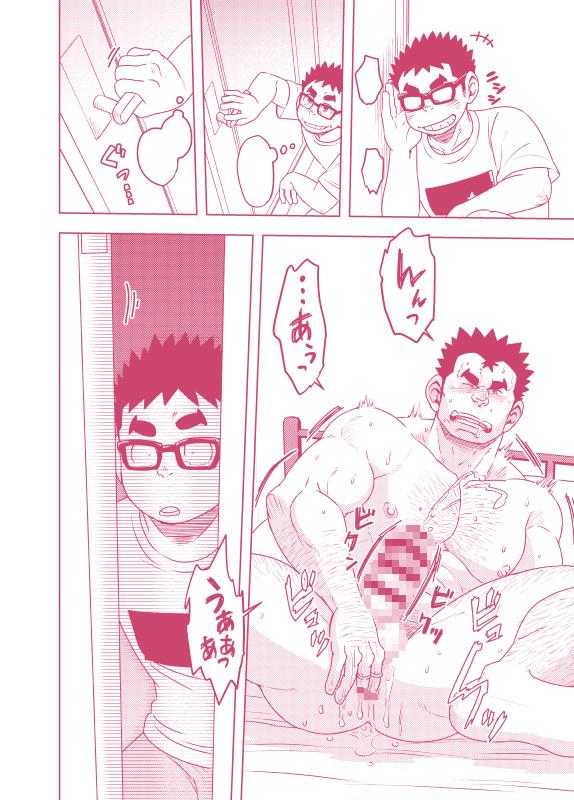 [まるてん丼] の【モーソーにいちゃん】