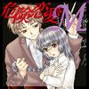 [TL]危険恋愛M44