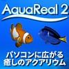 Aqua Real 2 【ライフボート】