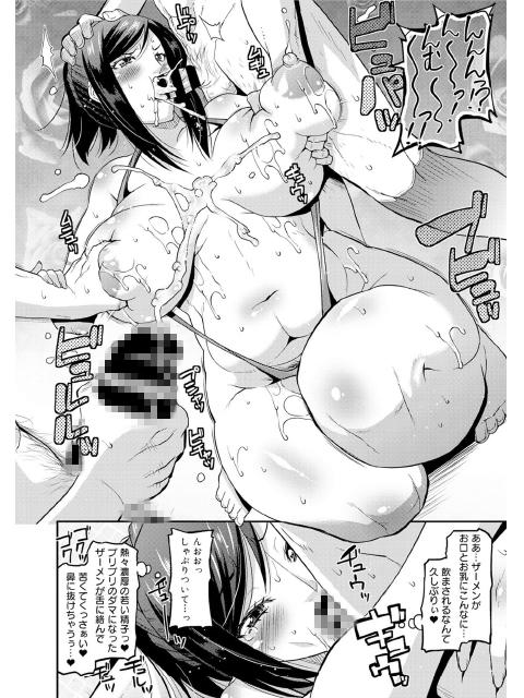 人妻誘惑 乳ビッチ
