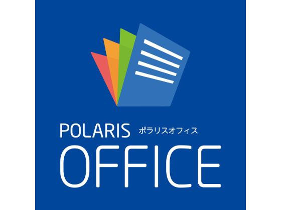 Polaris Office 【ジャングル】の紹介画像