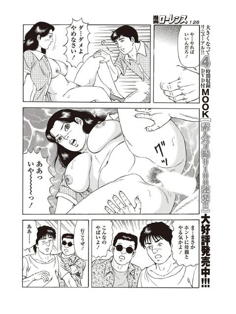 よわむC【単話】