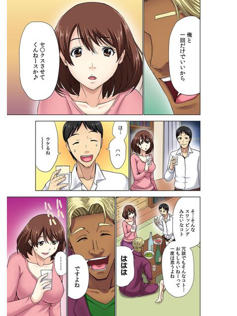 イキッパ!!magazine VOL.1