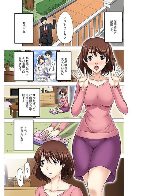 イキッパ!!magazine 無料お試し版