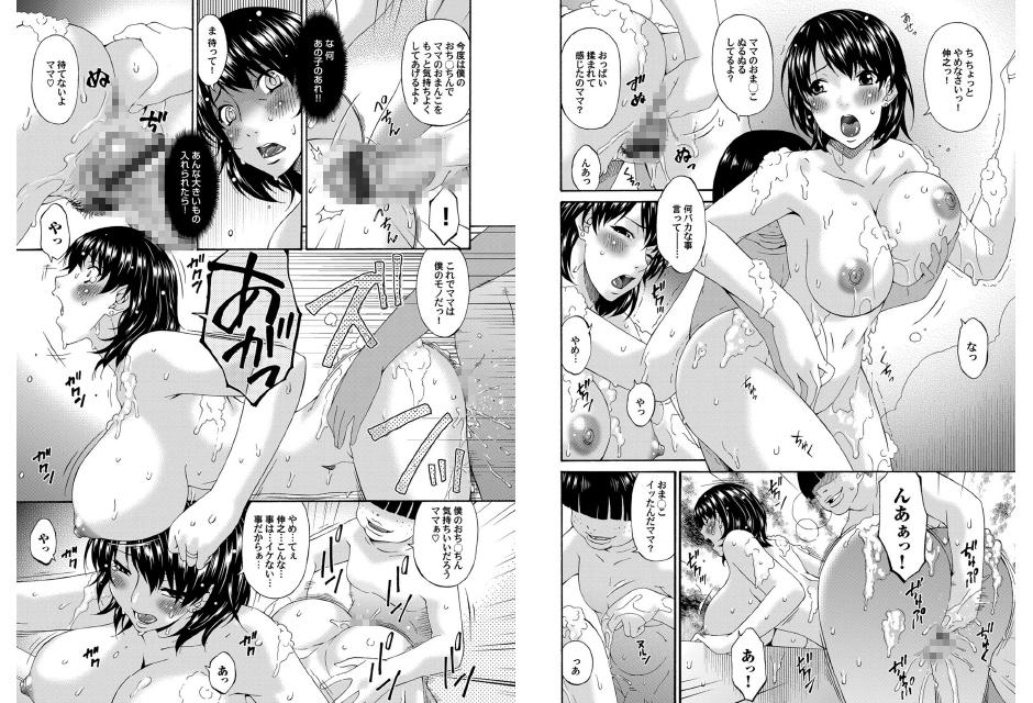 50%OFF【50%OFF】コミックマグナム Vol.71【2018サマーCP】