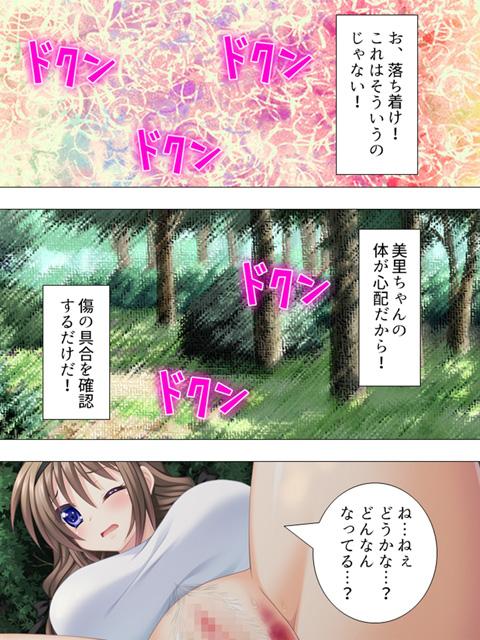 ドキドキ☆誘惑キャンプ 〜水着にポロリにHまで!?〜 第2巻