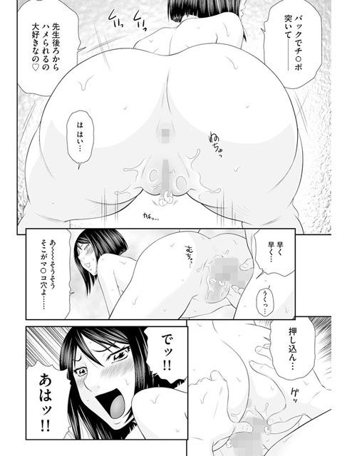 マガジンサイベリア Vol.100