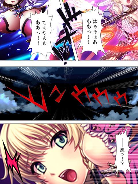 聖少女アンジェラ 〜試練の触手〜 第5巻