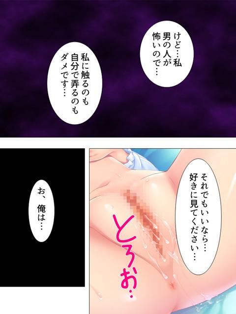 極上ハーレム! 〜いきなりHな誘惑生活〜 第2巻