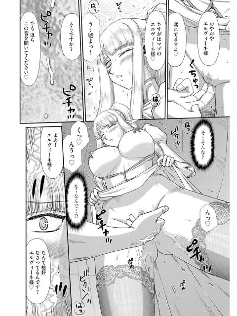 マガジンサイベリア Vol.101