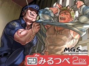 [MGStudio] の【みるつべ2DX -MilkTube2DX-】