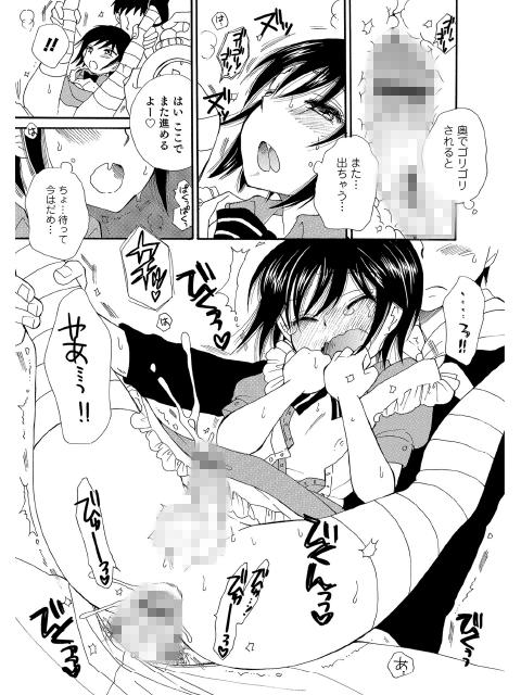 アリスの○○会【単話】