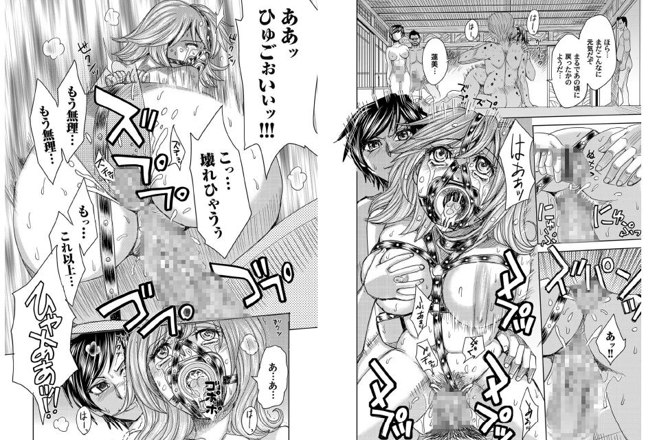 コミックマグナム Vol.79