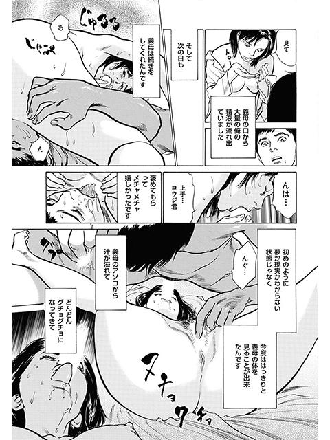 拝啓! ロンリー・マダム 【第15話】【単話】