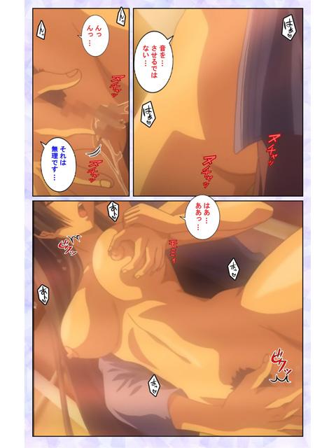 【フルカラー成人版】春恋乙女 〜乙女の園で逢いましょう。〜 前編1