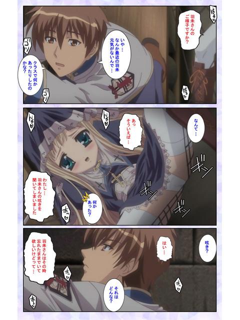 【フルカラー成人版】春恋乙女 〜乙女の園で逢いましょう。〜 前編2