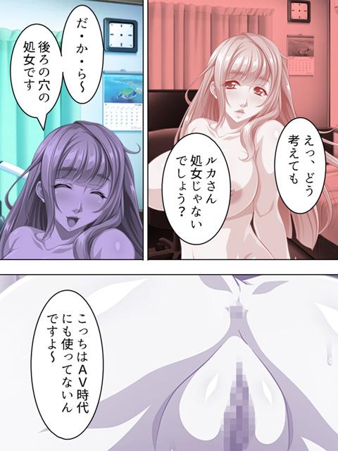 隣のAVお姉さん! 〜引越のご挨拶は…SEX!?〜 第2巻